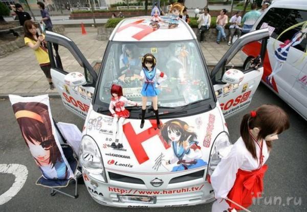 auto-manga-010
