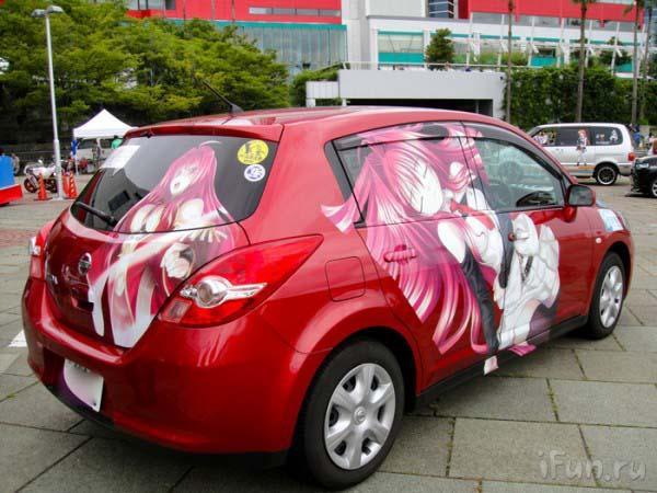 auto-manga-016