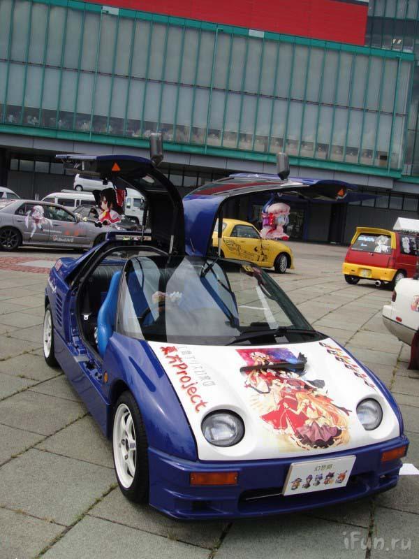 auto-manga-03