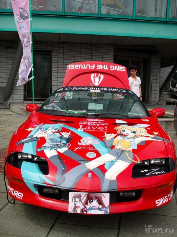 auto-manga-04